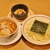 つけ麺屋 あら田 - 料理写真:ATSUKARAつけめん