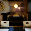 赤おに家 - 内観写真:四名様個室