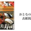 なか山 - メイン写真: