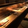 片町酒場 囲炉裏の竜 - メイン写真: