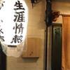 びーふ永吉 - メイン写真: