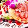 炙りにく寿司食べ放題と食べ飲み放題 個室居酒屋 灯 - メイン写真:
