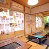 Kitchen ひまわり - メイン写真: