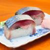 日本料理 新宿 あぐら屋 - メイン写真: