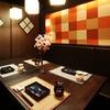 五反田 地鶏個室居酒屋 近藤 - メイン写真:
