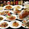上海料理 随苑 - メイン写真: