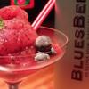 Bar ichi - ドリンク写真:季節のフルーツを使ったフローズンカクテル