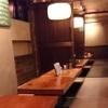 でんず食堂 - メイン写真: