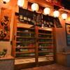 沖縄料理 まんまる - メイン写真: