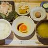 釜炊近江米 銀俵 - 料理写真:こだわりの朝ごはん(平日限定) 800円