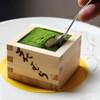 日本料理 花むら - 料理写真: