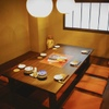 和食 おやまだ - メイン写真: