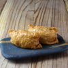 焼肉寿司 - 料理写真:お稲荷さんも焼いちゃいましょ!