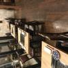 焼肉寿司 - 内観写真:店内はゆったり。くっつけて団体様もOK!