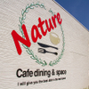 cafedining&space Nature - メイン写真: