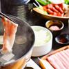 温炊き さんずい - メイン写真: