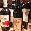 コラーゲンしゃぶしゃぶとワイン GINZA春夏秋豚 - ドリンク写真:身体に優しいオーガニックワイン全40種