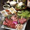 九州焼肉 てにをは - メイン写真: