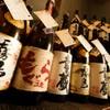 八 南青山 - メイン写真: