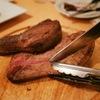 肉塊UNO - メイン写真: