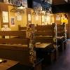 わんぱく酒場 鶏太 - メイン写真: