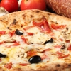 Pizzeria e Bar IL BLUENO - メイン写真: