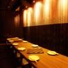 名古屋コーチン・奥三河鶏 地鶏坊主 - メイン写真: