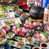 神楽坂 かねいち - 料理写真:ビール、焼酎、日本酒等20種類以上が飲み放題。
