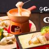 ワイン酒場 GabuLicious meets CheeseTable - メイン写真: