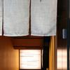 銀座 遠音近音 - 外観写真:広島県ならではの食材を使った、絶品料理の数々を堪能