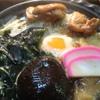 山長 本店 - 料理写真:煮込みうどん トッピング【ミックス(鶏肉)】