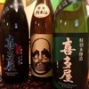 壱岐の鮮魚と雲丹しゃぶのお店 博多いきや - メイン写真: