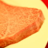 お肉の一心 - メイン写真: