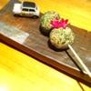 久遠の空 - 料理写真: