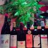 久遠の空 - ドリンク写真:日本ワインの赤