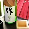 鮮魚・和紙しゃぶ 虎てつ - メイン写真: