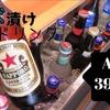 串カツ 博多空気椅子酒場 - メイン写真: