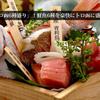 淡路島と喰らえ - メイン写真: