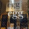 egg - メイン写真: