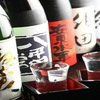 新潟個室居酒屋 呑み蔵 - メイン写真: