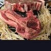 羊肉炭火焼 肉汁屋 - メイン写真: