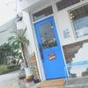 松風SAND&BAR - メイン写真: