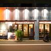 310 saredowa - メイン写真: