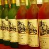 小樽バイン - メイン写真:
