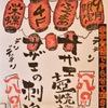 ふくまめ - メイン写真: