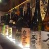 麺酒房 実之和 - メイン写真: