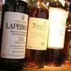 カナヤマ エイティーズ - 料理写真:ウィスキーの品揃えも豊富。リーズナブルなので、デイリー飲みや、お気に入り銘柄を探すのにも最適。