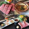 炭火ステーキたむら - 料理写真: