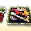 築地寿司清 - 料理写真:上寿司