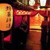 京町しずく - メイン写真: